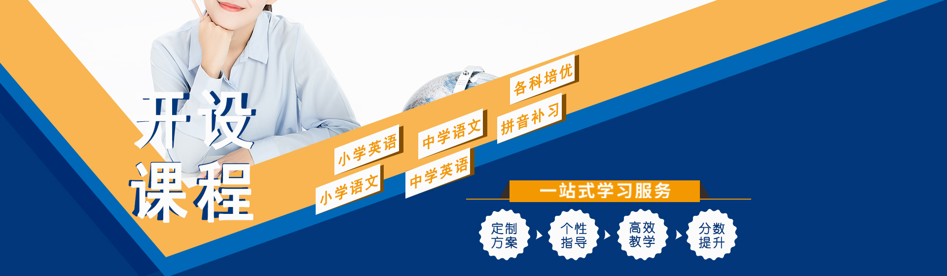 贵州同心合一教育信息咨询有限公司【官网】